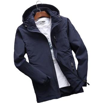 Aeneontrue メンズ パーカー ジャンパー ジャケット 長袖 フード付き ウィンドブレーカー 裏起毛 アウトドア コート 刺繍 ファッション 4色展開