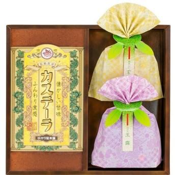 50%OFF 包装・のし無料*長崎製法カステーラ・緑茶詰合せ KT-15