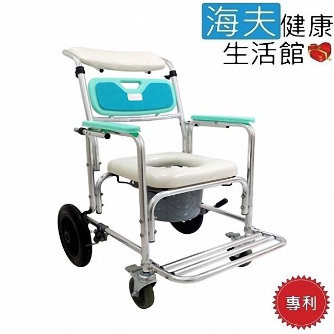 【海夫】富士康 鋁合金 半躺式 洗頭 洗澡 便盆 多用途椅