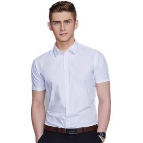 ワイシャツ スリムフィット 半袖シャツ メンズ ビジネス仕事 立体裁断(ホワイト 3XL)