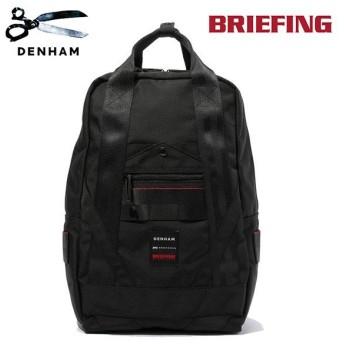 DENHAM × BRIEFING デンハム ブリーフィング コラボ バックパック リュック デイパック