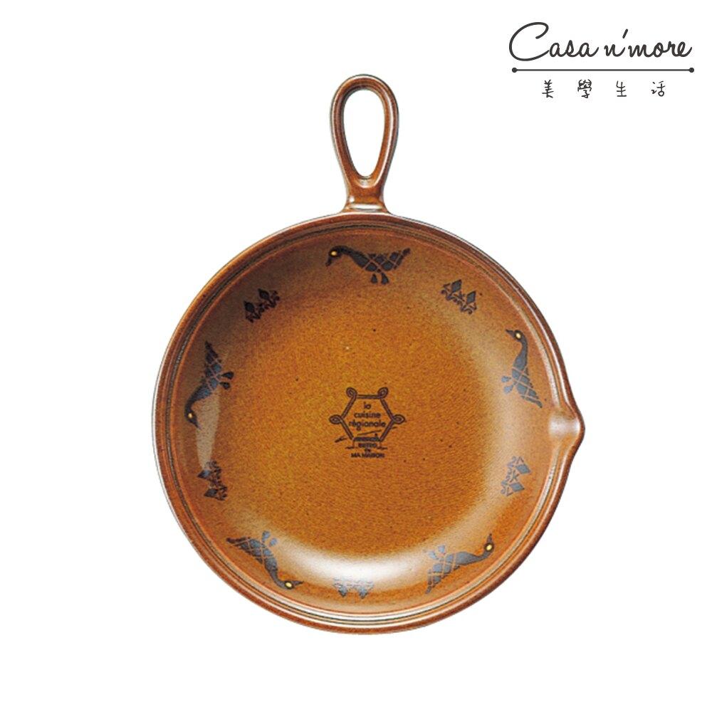 【日本Meister Hand】COOKPAN 單柄陶製烤盤 平底鍋 餐盤 陶鍋 21cm 棕色鴨