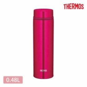 水筒 サーモス 真空断熱ケータイマグ 0.48L ストロベリーレッド JNW-480 SBR THERMOS