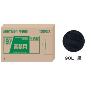 業務用強力ポリ袋(100枚箱入) 90L 黒 TN92