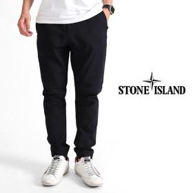 Stone Island ストーンアイランド ストレッチ イージーパンツ ナイロンパンツ 671531508 黒 ブラック