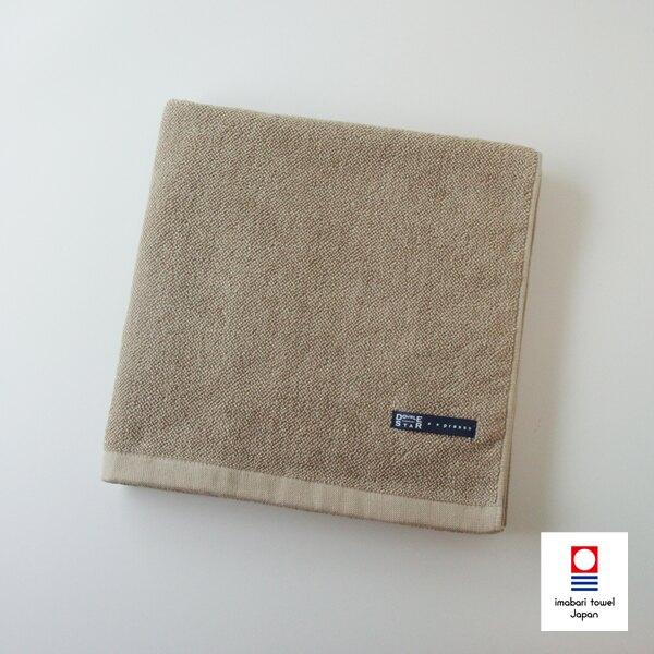 【滾筒式洗衣機適用】ポワン小粒浴巾 / 駝色