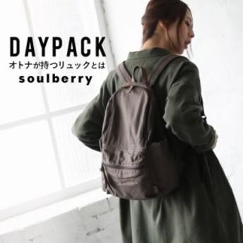 コーデも荷物もまとまる キャンバスリュック レディース リュックサック デイパック バックパック 多収納 軽量 鞄