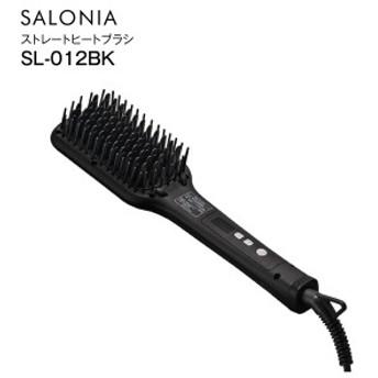 【送料無料】サロニア SALONIA ストレートヒートブラシ ダブルイオン ストレートアイロン ブラシ型アイロン STRAIGHT HEAT BRUSH ブラッ