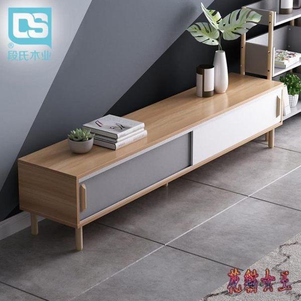 北歐實木電視櫃茶幾套裝組合小戶型日式家具簡約現代客廳機櫃 aj14120【花貓女王】