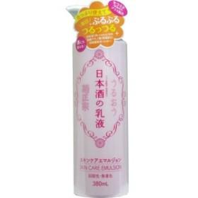菊正宗 菊正宗 日本酒の乳液 スキンケアエマルジョン 380mL