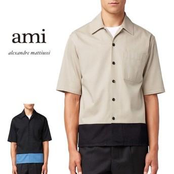 ami アミアレクサンドルマテュッシ コットンツイル 2トーンカラーシャツ メンズ