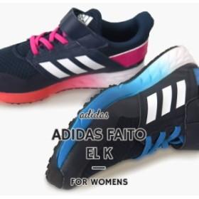 アディダス adidas スニーカー ローカット シューズ 靴 キッズ ジュニア スポーツ 運動 子供 男の子 女の子 アディダスファイト EL K ADI