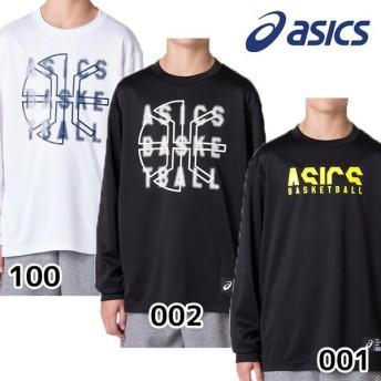 アシックス asics Jr.ロングスリーブシャツ 2064A028 ジュニア バスケットボールウェア プラシャツ 長袖 吸汗速乾 練習 2019年秋冬