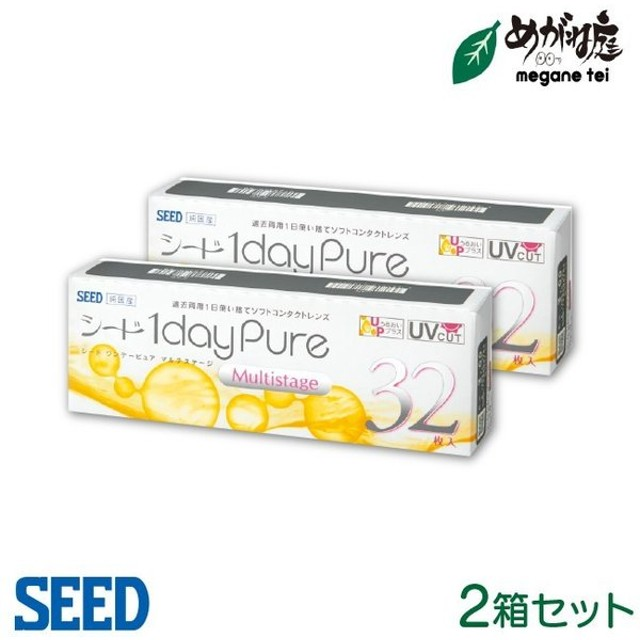 SEED 1dayPure MultiStage 遠近両用 32枚入り 2箱セット
