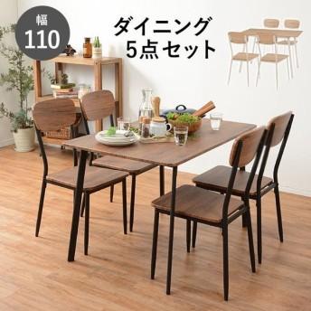 ダイニングテーブルセット 5点  (テーブル幅110+チェア4脚) / 4人掛け おしゃれ 北欧 レトロ ruk