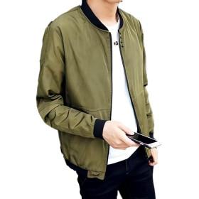(ナガポ)NAGAPO メンズ ジャケット MA-1 薄手 大きいサイズ ジップアップ 軽量 シンプル デザイン (グリーン3XL)