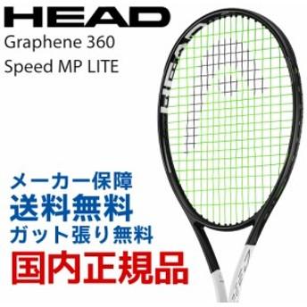 ヘッド HEAD テニス硬式テニスラケット Graphene 360 Speed MP LITE 235228