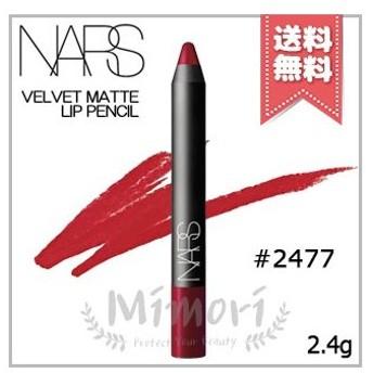 【送料無料】NARS ナーズ ベルベットマットリップペンシル #2477 MYSTERIOUS RED 2.4g