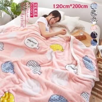 サマーブランケット 120200cm ふわふわ 夏用 ひざ掛け 肩掛け 大判 寝具 タオルケット 冷房対策 毛布 マイクロファイバー 寝具 おしゃれ