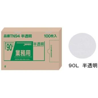 業務用強力ポリ袋(100枚箱入) 90L 半透明 TN94