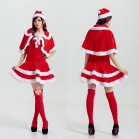 ケープ付き クリスマス コスプレ コスチューム クリスマス衣装 仮装 サンタ コスプレ サンタクロース サンタコス
