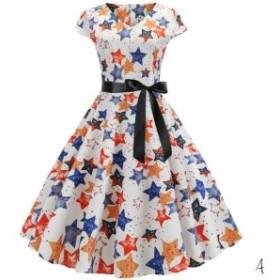 レディースワンピース フランス風ドレス 細身ドレス大きい裾 リボン付き ダンス衣装 合唱団体服 海旅行衣装 普段着 花柄 6色二