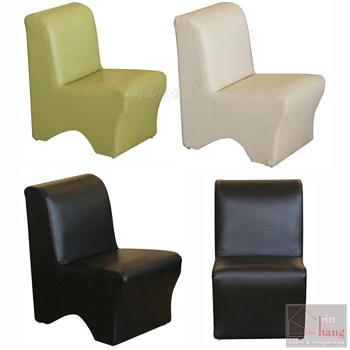 【尚品傢俱】※自運價※ Q-610-05 卡卡獸 L型小沙發~可訂色/小椅子/小座椅/單人沙發/休閒椅