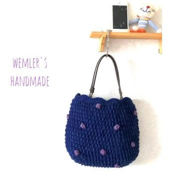 秋からの毛糸手編みニットバッグ/大人かわいい/北欧