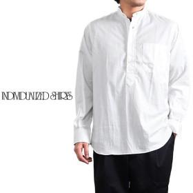 【Add.別注モデル】  INDIVIDUALIZED SHIRTS インディビジュアライズドシャツ クラシックフィット バンドカラー プルオーバーシャツ
