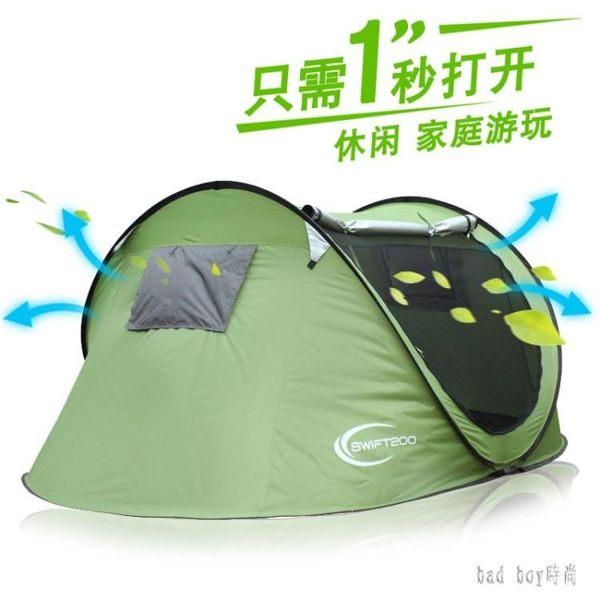 全自動速開帳篷戶外 3-4人2人簡易家用露營野營沙灘單人雙人帳篷