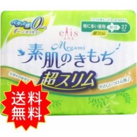 エリス Megami(メガミ) 素肌のきもち 超スリム 特に多い昼用 羽つき 18枚入 大王製紙 通常送料無料