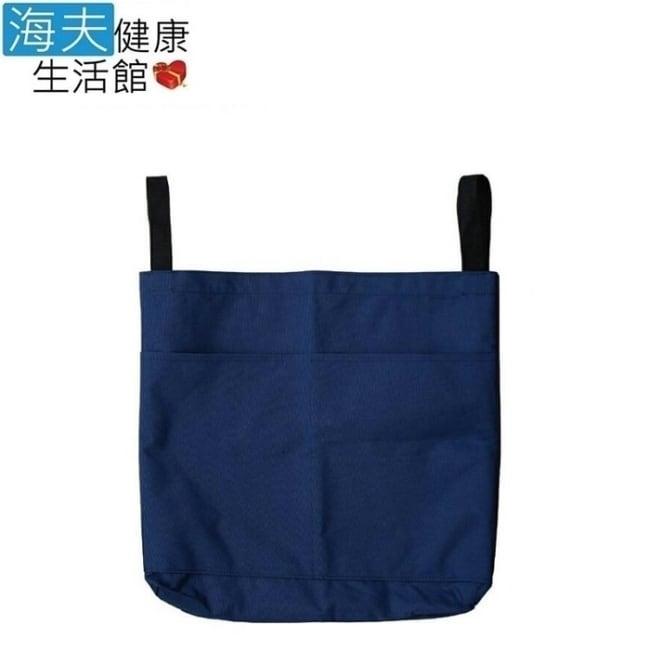 【海夫】杏華 輪椅 後背 置物袋 (1BAG01)