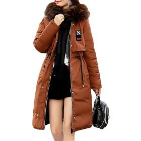 Bestmoodレディース ダウンコート ロング丈 フード付き 防寒服 あったか 中綿コート 冬服 ジャケット 大きいサイズ 韓国ファッション(Pコーヒー)