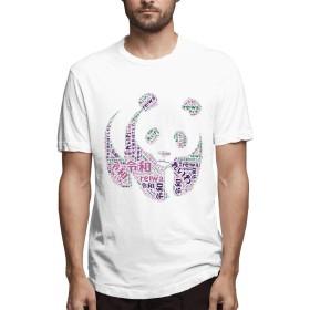 HAH Tシャツ メンズ 令和 半袖 Tシャツ 令和 パンダ T Shirt ゆったり 五分袖 夏 令和 新年号 Reiwa White XL