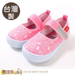 魔法Baby 女童鞋 台灣製史努比授權正版兒童布鞋 幼兒園鞋 sa95233