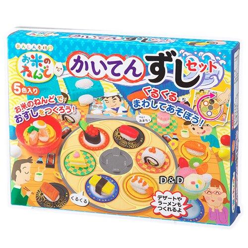 《日本 銀島》黏土 米黏土 迴轉壽司組合 東喬精品百貨