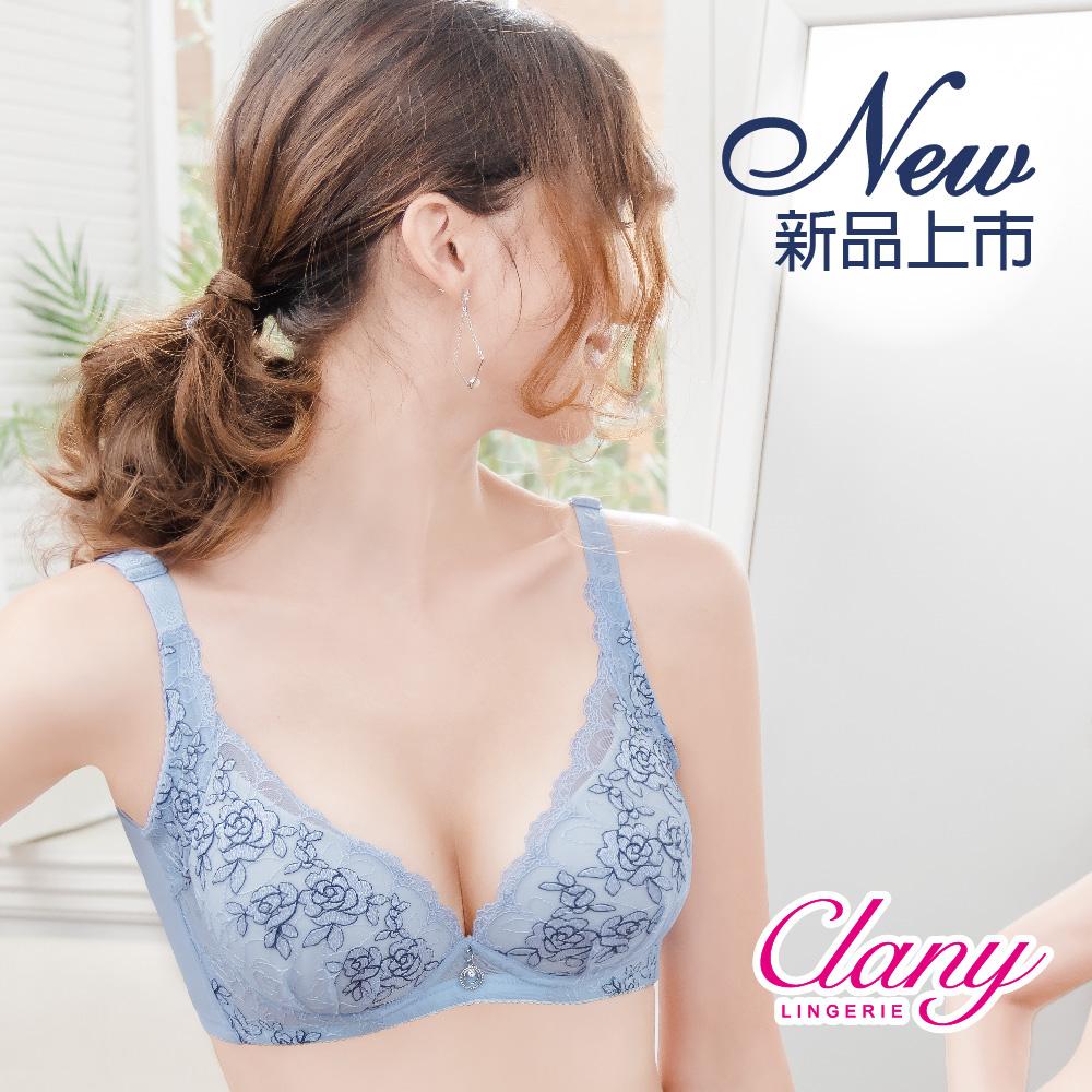 Clany可蘭霓 2Cups激升遠紅外線顆粒按摩珍珠水美人A-C內衣 彩漾藍 8017-51