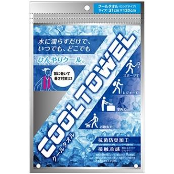西川 クールタオル TT99009658B