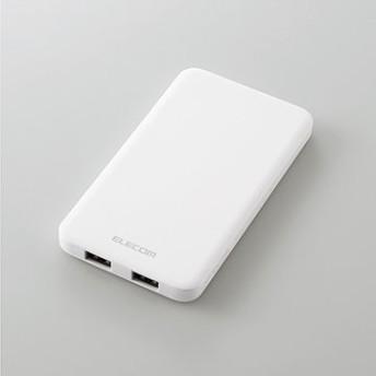 モバイルバッテリー/リチウムイオン/5000mAh/2.1A/ホワイト DE-M09-5000WH
