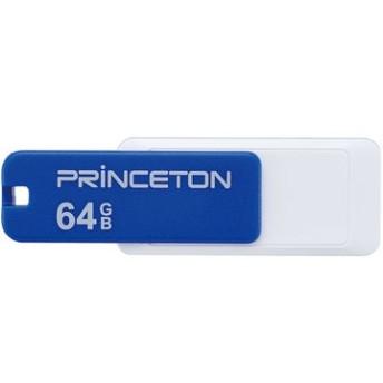 パスワードロック機能付きセキュリティUSBメモリー 64GB PFU-XLK/64G