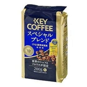 【24個入り】KEYコーヒー VP スペシャルブレンド 200g