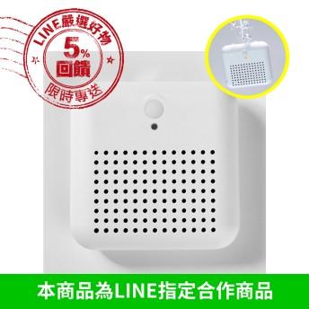 *能殺菌才是真的洗乾淨*【WASHWOW】全新 3.0 版本微型電解洗衣機*輕薄便攜 不需洗衣精*