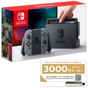 〔数量限定 3000円クーポン付〕 Nintendo Switch Joy-Con(L)/(R) グレー