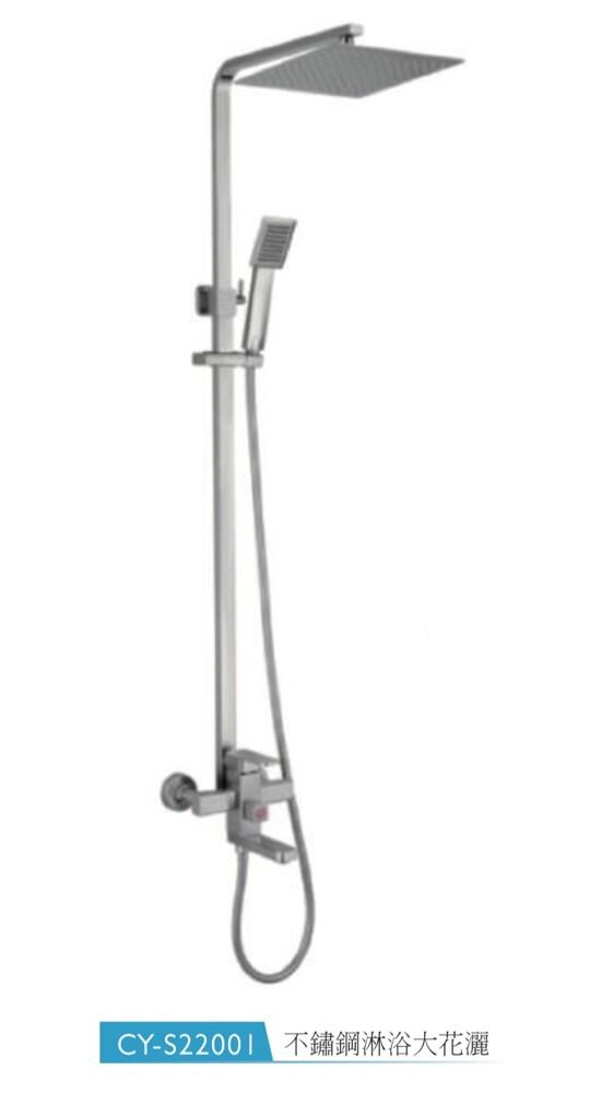 304不銹鋼 淋浴大花灑組  淋浴柱 淋浴龍頭 蓮蓬頭 輕鬆切換出水