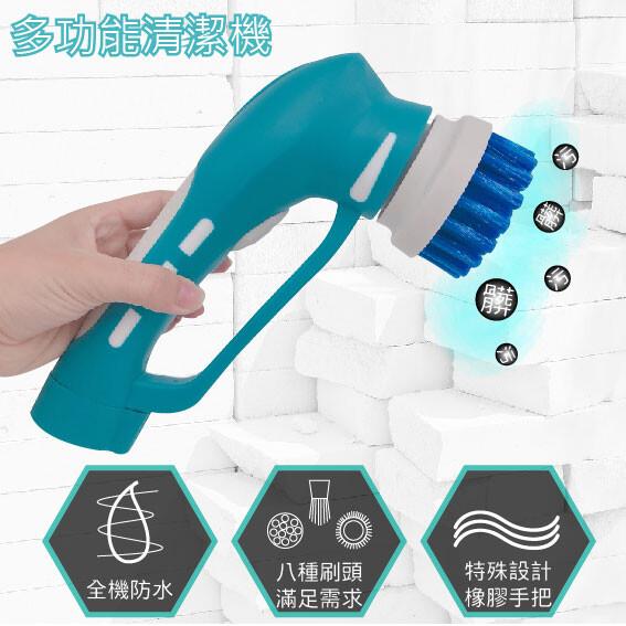 yoto悠樂 攜帶式一機多用防水清潔機/打蠟機/去角質按摩機(zy1392)