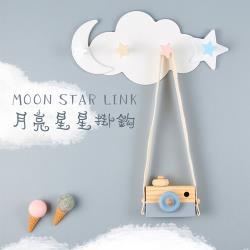 雲朵月亮星星可愛裝飾壁掛掛勾(2組)