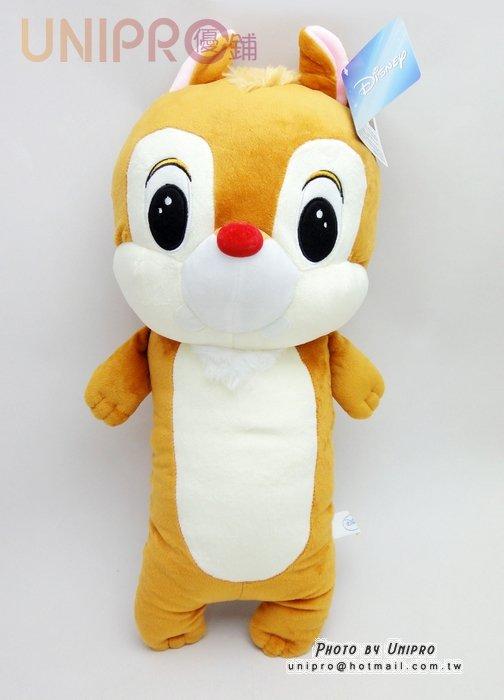 【UNIPRO】迪士尼 救難小福星 奇奇蒂蒂 18吋 Q版蒂蒂絨毛長枕 長型玩偶 生日禮物