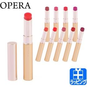 オペラ OPERA シアーリップカラー 口紅 リップ 花嫁リップ スティックグロス グロス