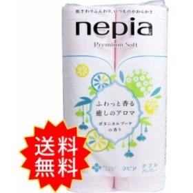 ネピア プレミアムソフト トイレットペーパーダブル ボタニカルブーケの香り 12ロール 王子ネピア 通常送料無料