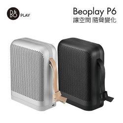 【限時領卷再折】 B&O PLAY BeoPlay P6  藍牙音響 (尊爵黑 / 星光銀/咖啡棕)